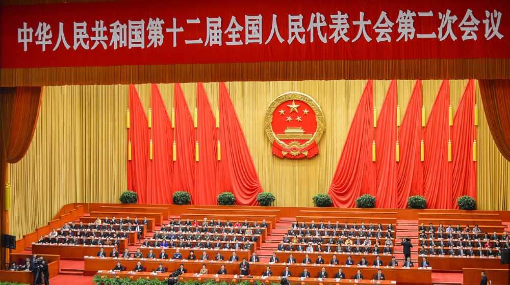 The Central Committee of the Communist Party of China, top leadership of the Communist Party of China at a session